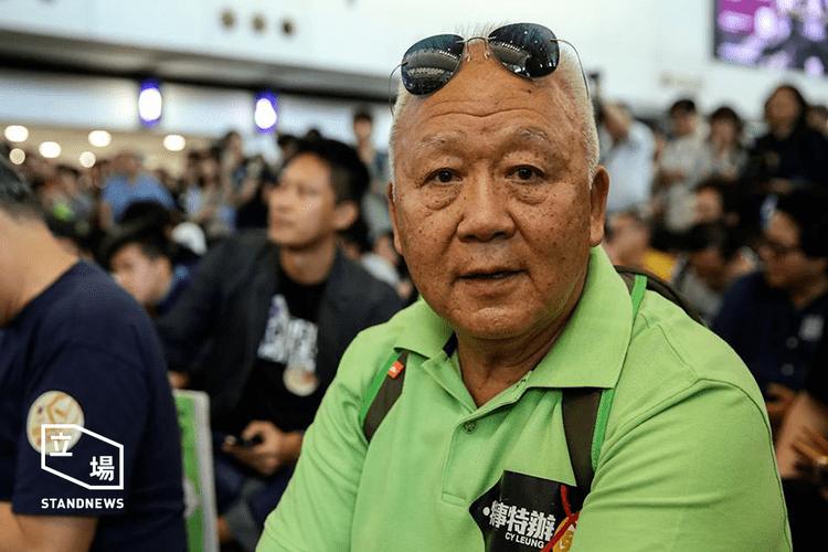 David Chu (Hong Kong politician) httpscdnthestandnewscommediaphotoscachech