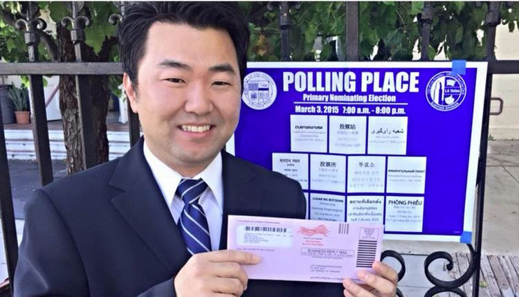 David Ryu Ryu Could Make Runoff for District 4 Seat
