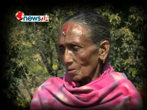 Dayaram Dahal Remembrance to Mother of Dayaram Dahal Director Nepali Film
