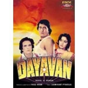 Dayavan 1988 Hindi Movie Mp3 Song Free Download