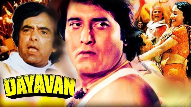 Dayavan 1988 Full Hindi Movie Vinod Khanna Madhuri Dixit Feroz