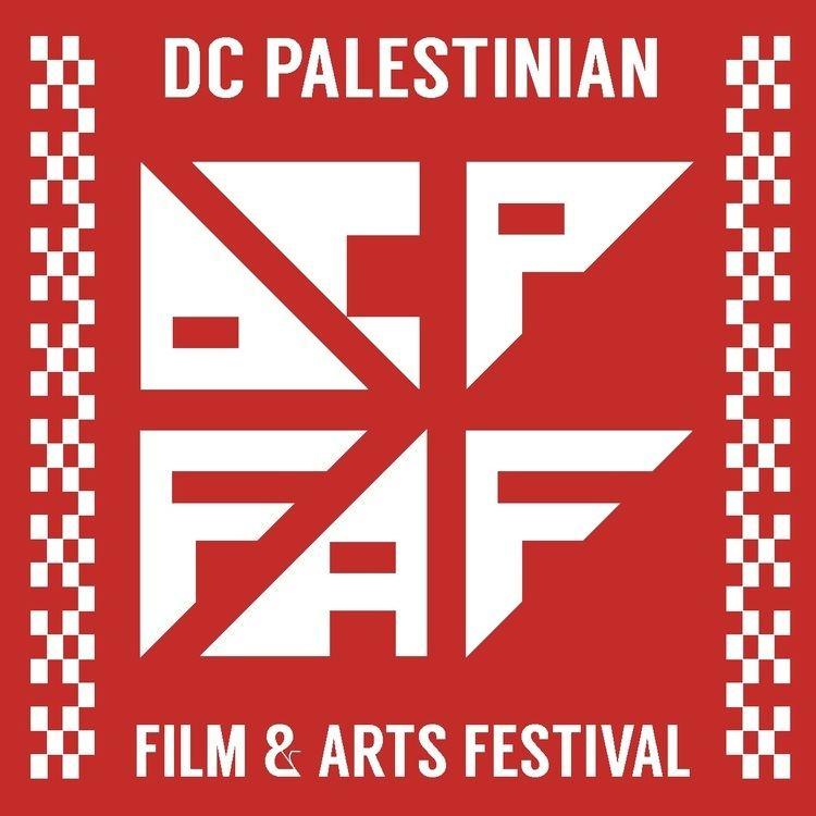 DC Palestinian Film and Arts Festival wwwipsdcorgwpcontentuploads201407DCPales