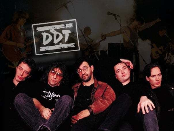DDT (band) DDT Rock that is admired even by those who do not like rock