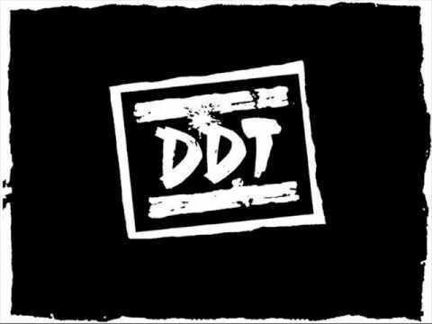 DDT (band) Russian rock band DDT 1502 Economy Hotel