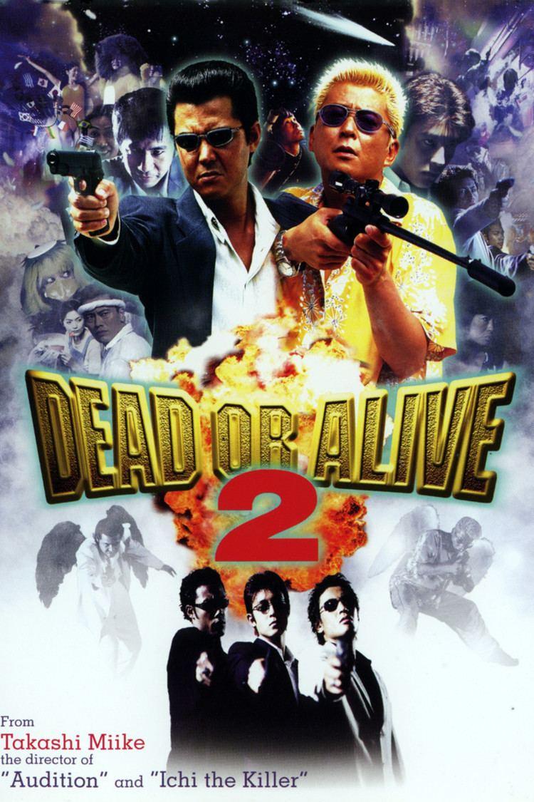 Dead or Alive 2: Birds wwwgstaticcomtvthumbdvdboxart80522p80522d