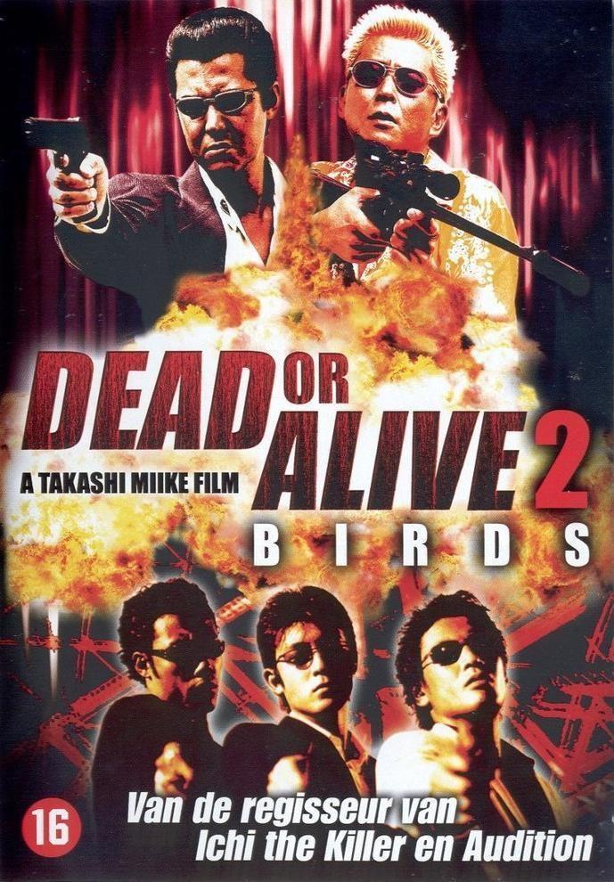 Dead or Alive 2: Birds RatingMoviesCom Dead Or Alive 2 Birds 2000