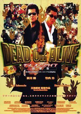 Dead or Alive (film) Dead or Alive film Wikipedia