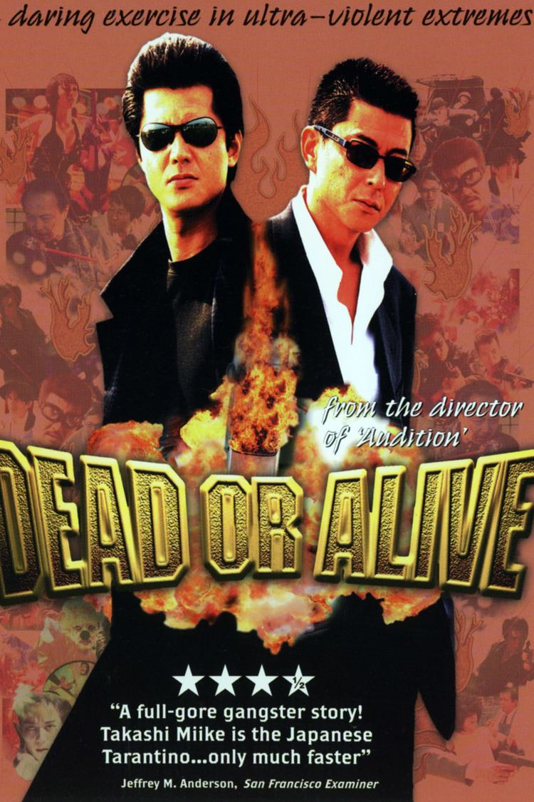 Dead or Alive (film) wwwgstaticcomtvthumbdvdboxart25220p25220d