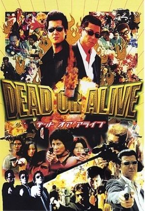 Dead or Alive (film) Dead or Alive Hanzaisha 1999 Internet Movie Firearms Database