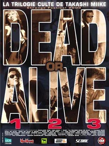Dead or Alive (film) Dead Or Alive Hanzaisha Soundtrack details SoundtrackCollectorcom