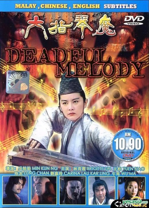 Deadful Melody YESASIA Deadful Melody DVD Malaysia Version DVD Brigitte Lin