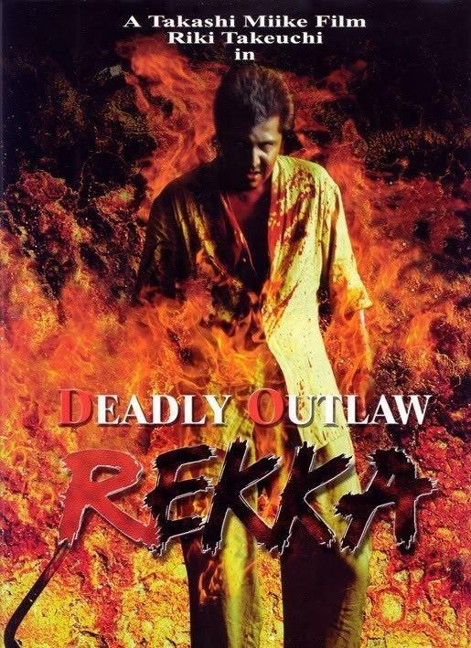 Deadly Outlaw: Rekka Subscene Subtitles for Deadly Outlaw Rekka Jitsuroku And Noboru