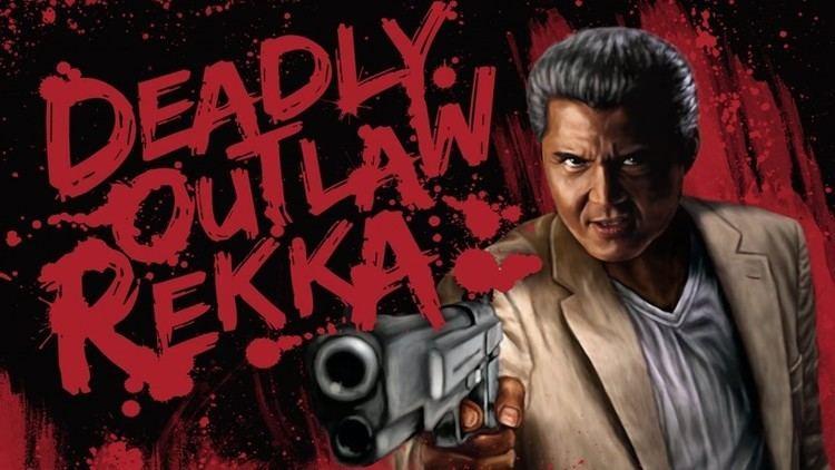 Deadly Outlaw: Rekka Deadly Outlaw Rekka 2002 Torrents Torrent Butler