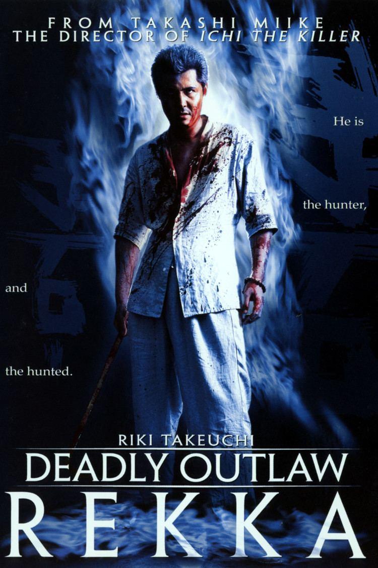 Deadly Outlaw: Rekka wwwgstaticcomtvthumbdvdboxart176391p176391