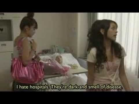 Dear Friends Dear Friends Trailer Keiko Kitagawa YouTube