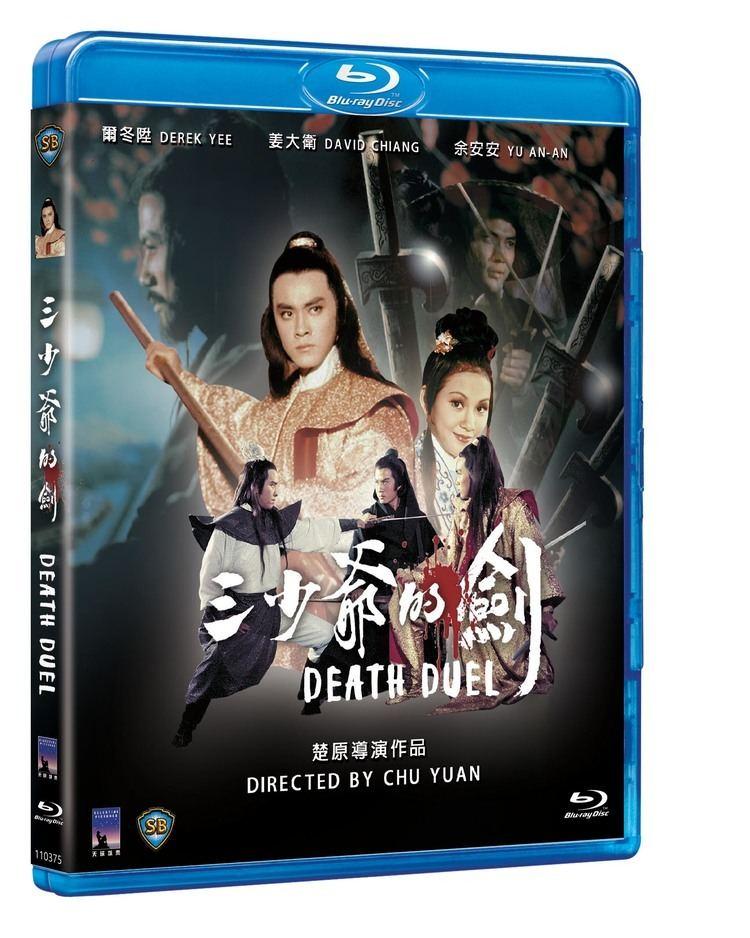 Death Duel Celestial Pictures Death Duel