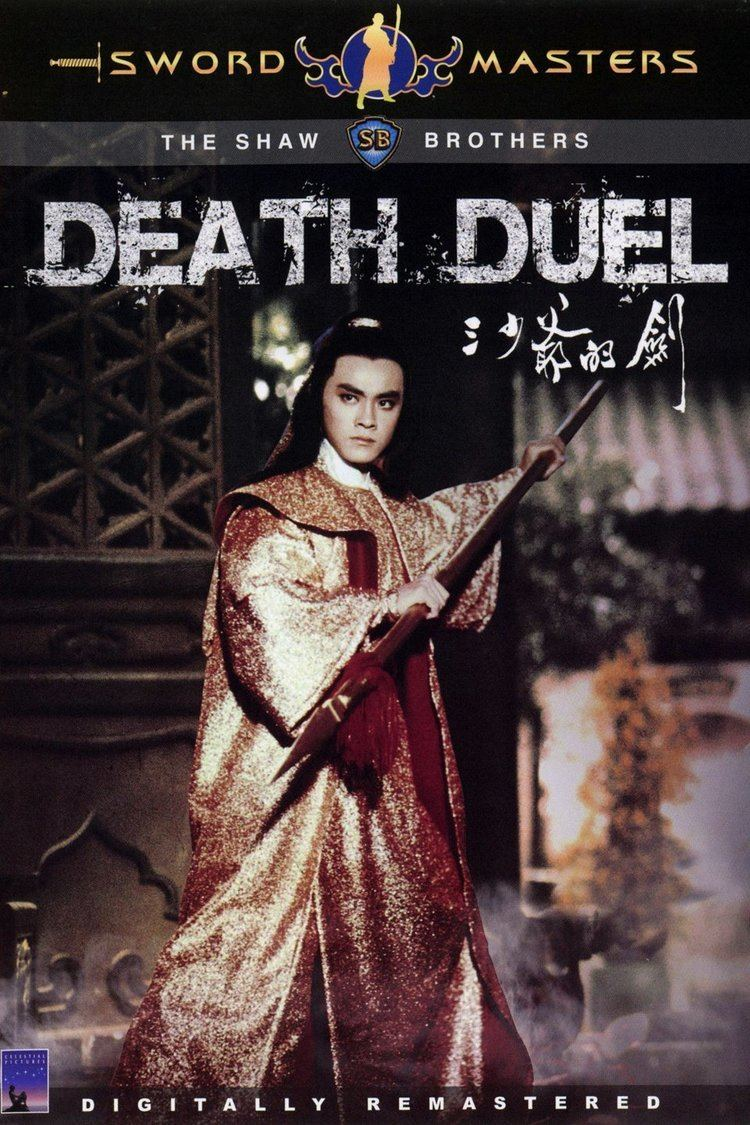 Death Duel wwwgstaticcomtvthumbdvdboxart10456504p10456