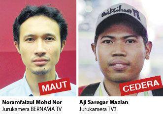 Death of Noramfaizul Mohd Nor 4bpblogspotcomjlY666RFGOkTmexOrAESuIAAAAAAA