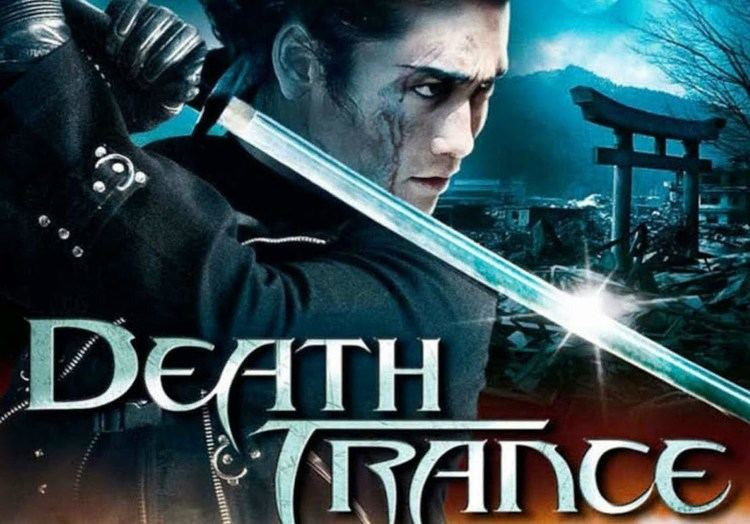 Death Trance Death Trance 2005 Japanese Movie Review YouTube
