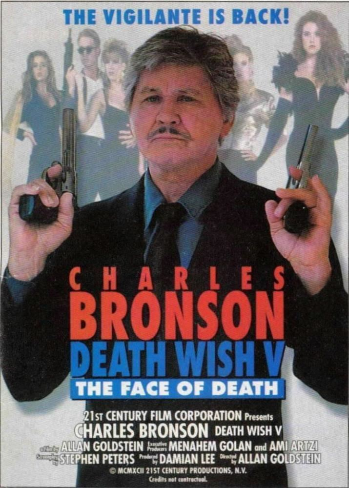 Death Wish V: The Face of Death Death Wish V The Face of Death Full Cast and Credits 1994