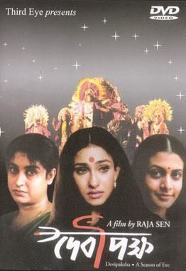 Debipaksha movie poster