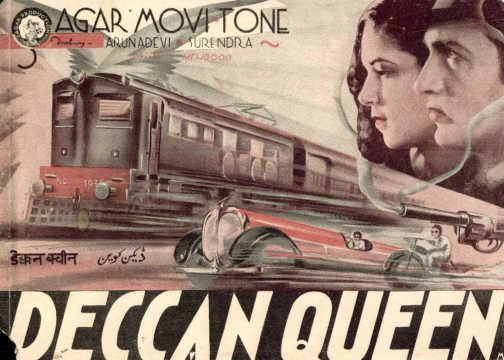 How the Punjab Mail and Deccan Queen became film stars Cinestaancom