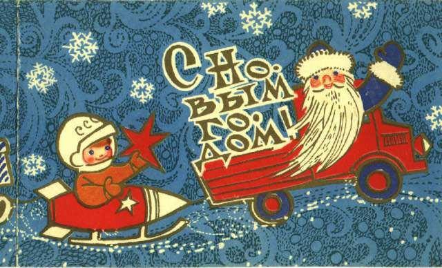 Ded Moroz 173 Ded Moroz vs Santa Claus