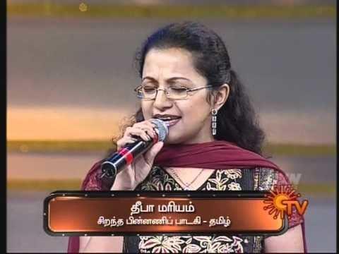 Deepa Miriam Deepa Miriam Receiving Play back Singer Film Fare Award YouTube