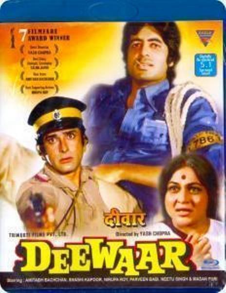 Deewaar Deewaar Bluray India