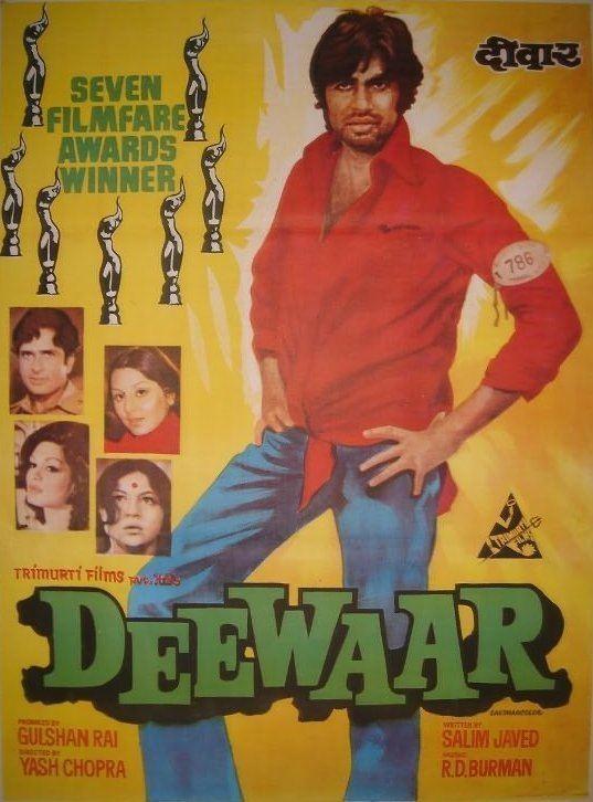 Deewaar All time Hit Dialogues of Deewaar1975 Filmy Keeday