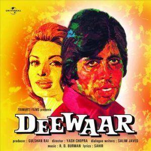 Deewaar Deewaar 1975 Old Hindi Movie MP3 Songs Download DOWNLOADMING