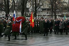 Defender of the Fatherland Day Defender of the Fatherland Day Wikipedia