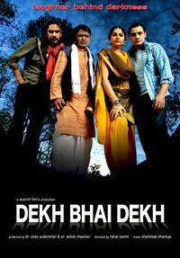 Dekh Bhai Dekh (film) movie poster