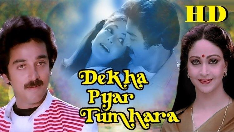 Dekha Pyar Tumhara 1985 Hindi Full Movie Kamal Haasan Rati
