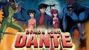 Demon Lord Dante Discotek Adds Demon Lord Dante Jungle Emperor Leo Black Jack Film
