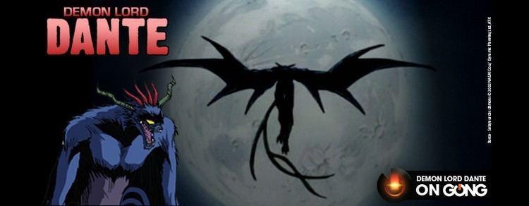 Demon Lord Dante Demon Lord Dante TV Anime News Network