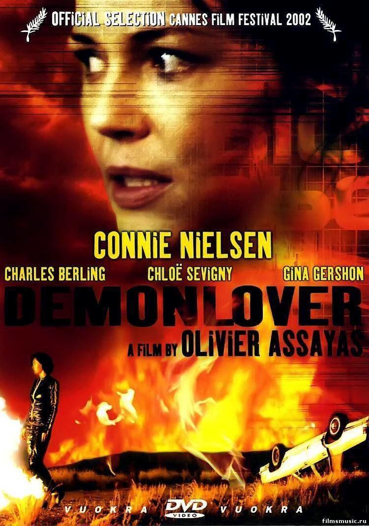 Demonlover Demonlover 2002 French Horror
