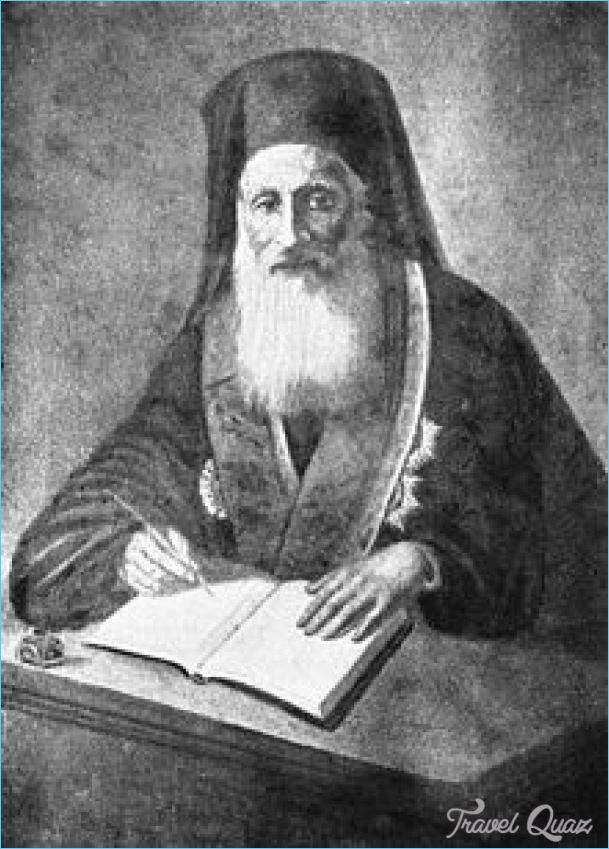 Demophilus of Constantinople DEMOPHILUS of Constantinople Travel Holiday Map TravelquazCom