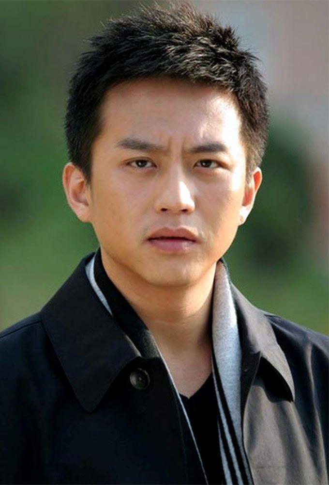Deng Chao Deng Chao Movie Trailers List MovieListcom