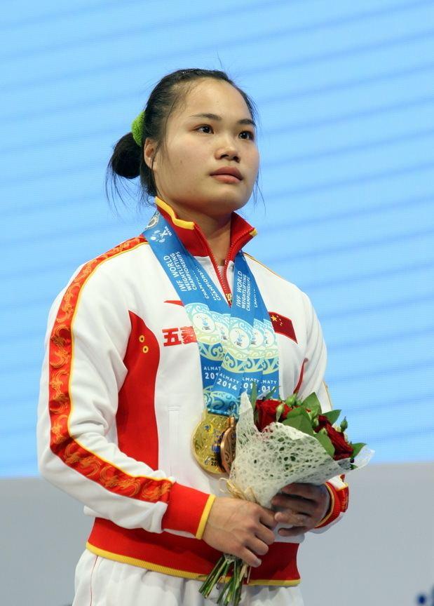 Deng Mengrong Deng Mengrong International Weightlifting Federation