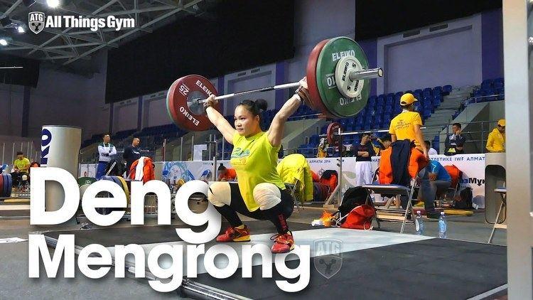 Deng Mengrong Deng Mengrong 58kg World Champion China 2014 Worlds Training Hall