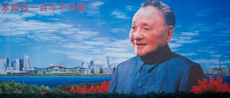 Deng Xiaoping The Selected Works of Deng Xiaoping Modern Day Contributions to