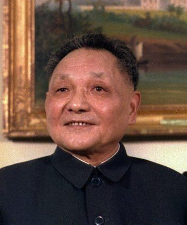 Deng Xiaoping Deng Xiaoping Wikipedia the free encyclopedia