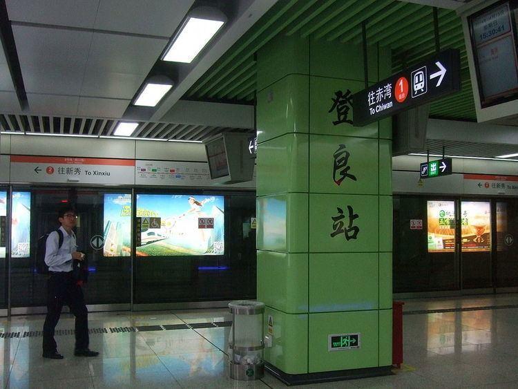 Dengliang Station