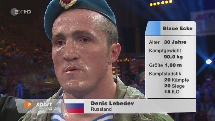 Denis Lebedev Classify Denis Lebedev