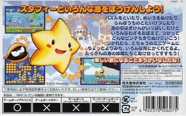 Densetsu no Stafy (video game) Densetsu no Starfy Box Shot for Game Boy Advance GameFAQs