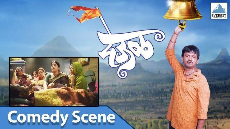 Deool Funny Dialogue Promo Deool Marathi Movie Girish Kulkarni