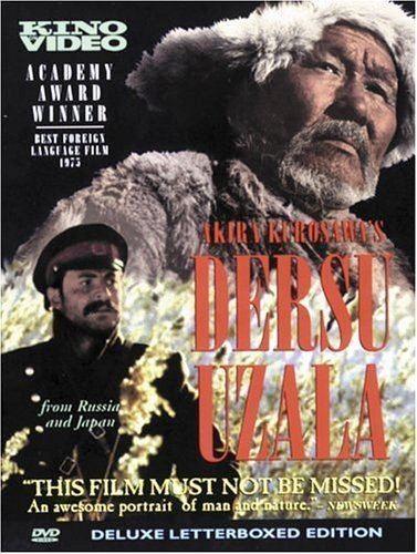 Dersu Uzala (1975 film) XXVIII The 30 Films of Akira Kurosawa Dersu Uzala 1975 by Lewis