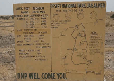 Desert National Park Desert National Park complete detail updated