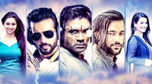 Desi Kattey Latest News Videos Photos Bollywood Hungama
